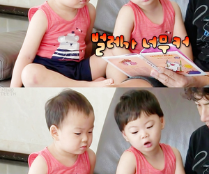 manse, the triplets, and cute image