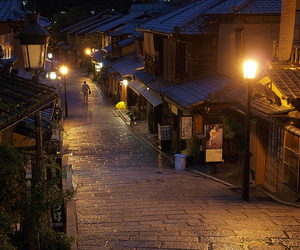 blue, 京都, and dawn image