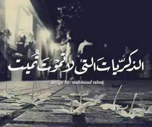 Image by صمت البنفسج