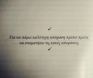 book, greek, and help image