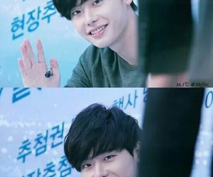 handsome and lee jong suk image