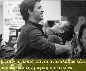 greek, lyricas, and liam and miley image