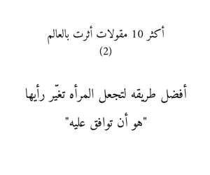 عربي, امراة, and صور image