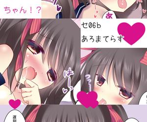 Image by ︎円環の理