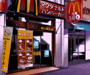 pixel and McDonalds image