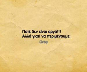 greek, love quotes, and quotes image