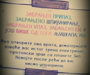 Image by Ivana Popović