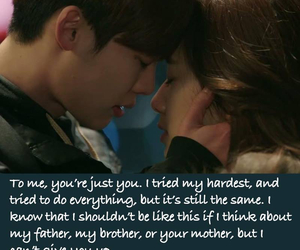 love, don't give up, and kdrama image