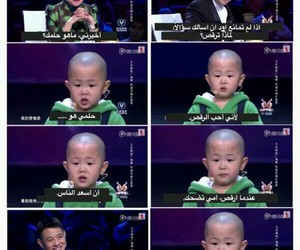 arabic, child, and quote image