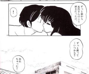 めぞん一刻 image