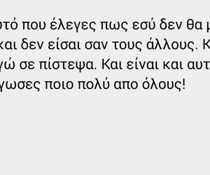greek, quotes, and t.s. image