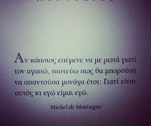 greek, greek quotes, and love image