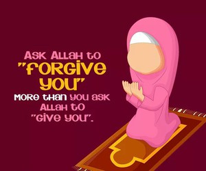 for, forgiveness, and ask allah image