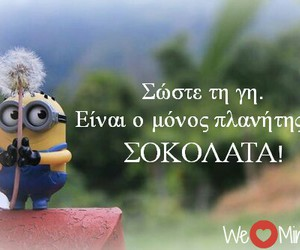 minion, greek quotes, and quotes image
