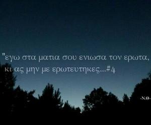 Image by Melpo Ntel