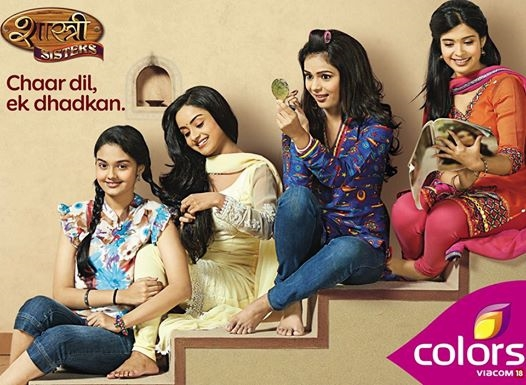 shastri sisters image