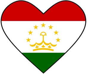 heart, сердце, and tajikistan image