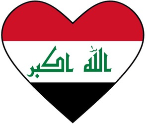 heart, iraq, and قلب image