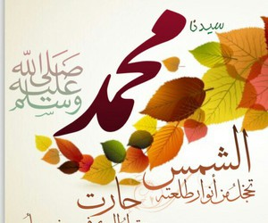 islam and muslims image