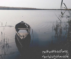 black and white, islam, and photography image