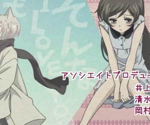 anime, kawaii, and shoujo image