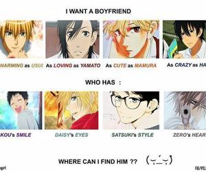 anime, boys, and yamato image