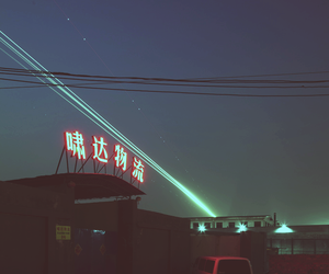light, neon, and red image
