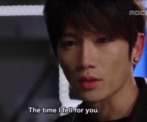 kdrama, jisung, and kill me heal me image