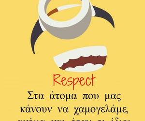 respect, smile, and greek quotes image