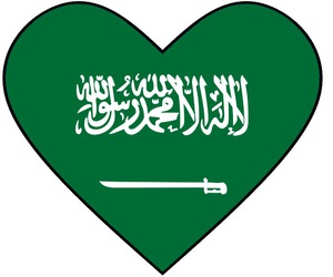 heart, saudi arabia, and قلب image
