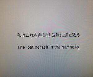 sadness, sad, and lost image