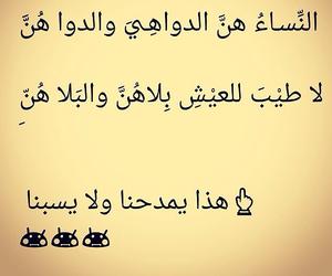 Image by Zahrah