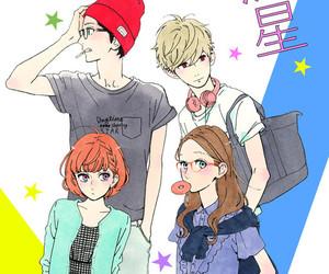 mangas, love, and shishio image
