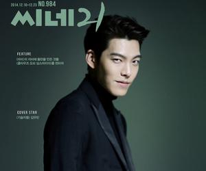 OMG, kim woo bin, and multiplica image