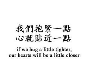 hug, love, and closer image