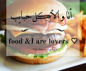 burger, food, and hungry image