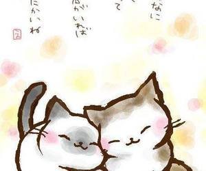 cat, kawaii, and kitten image