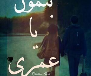اليسا, كلمات, and اغنية image