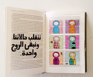 arabic, عربي, and book image