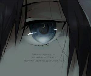 anime, boy, and eyes image