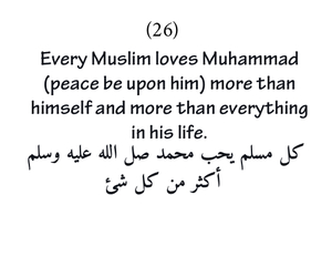 arabic, muslim, and خواطر image