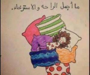 2013, عربي, and صور حكم image