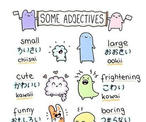 japan, adjectives, and cute image