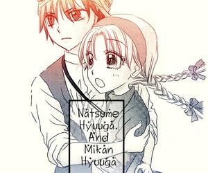 natsume, gakuen alice, and mikan image