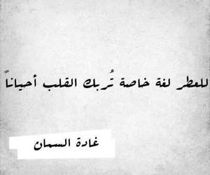 صور حكم image