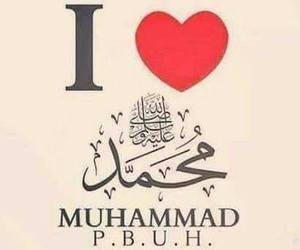 i, love, and islam image