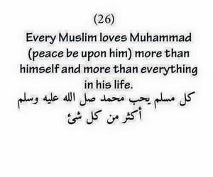 muslim, islam, and muhammad image