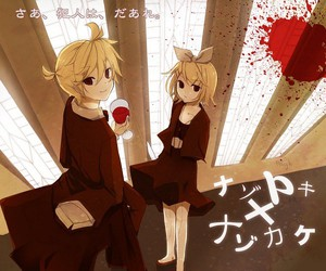 black, blood, and rin image