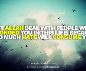 allah, free, and inspiration image