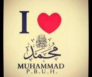 islam, prophet, and pbuh image